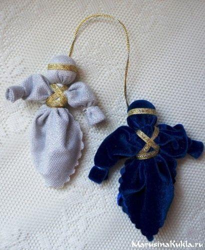 Кукла «День и Ночь»