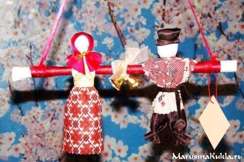 Кукла «Неразлучники» (свадебная кукла)