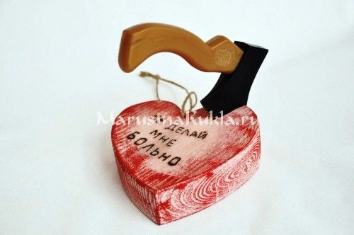 сердце сувенир №1