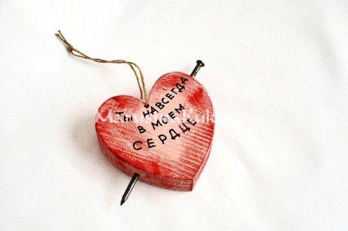 сердце сувенир №3