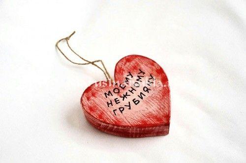 сердце сувенир №4