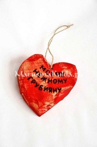 сердце сувенир №6