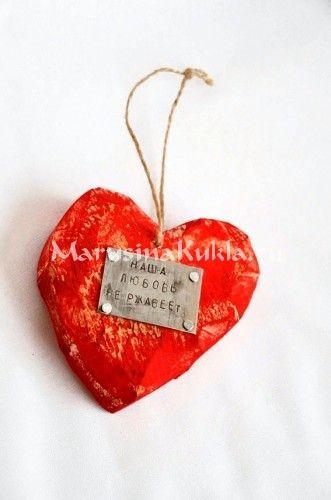 сердце сувенир №7