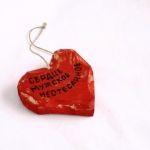 сердце сувенир №2
