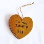 сердце сувенир №8
